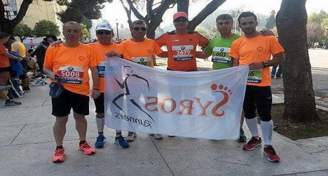 imi-runners