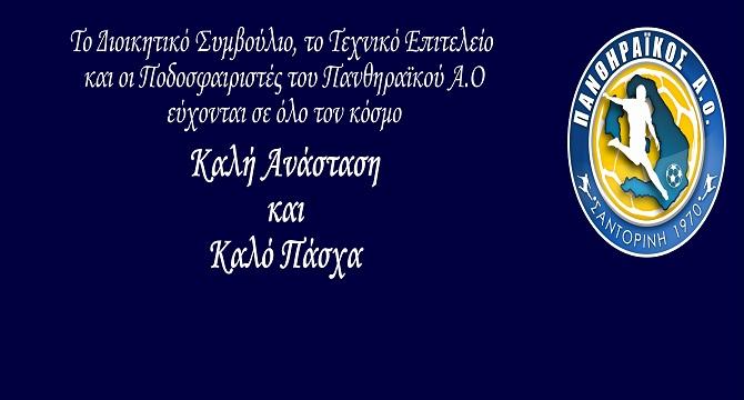 1pan8i-eyxes