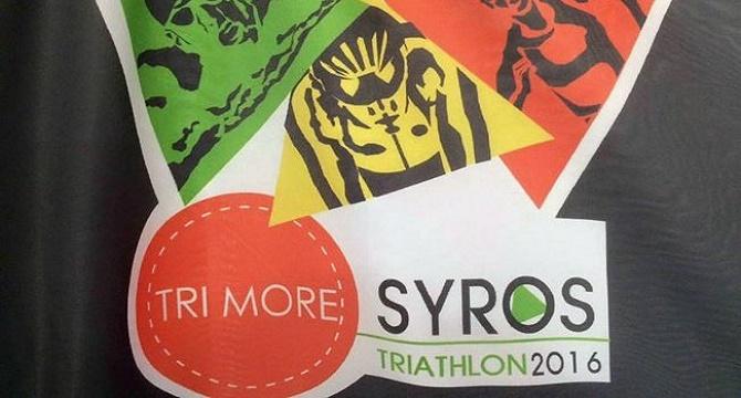 1st-trimore-syros-triathlon
