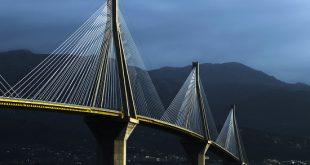 f550x450px-rio_antirrio_bridge_3