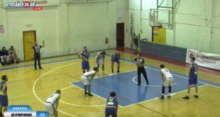 ΕΣΚ Κυκλάδων: Η ιστορία του μπάσκετ στις Κυκλάδες